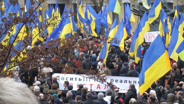 Митинг Саакашвили