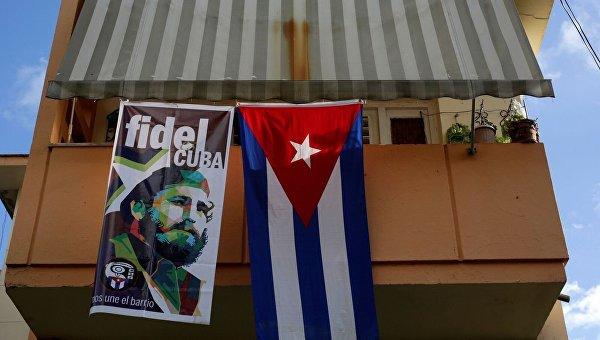 Баннер с изображением Фиделя Кастро в Гаване, Куба