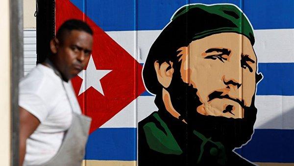 Граффити с изображением Фиделя Кастро в Гаване, Куба