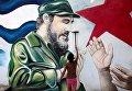 Изображение Фиделя Кастро в Манагуа