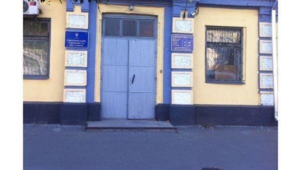 Святошинский районный суд Киева