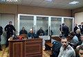 Экс-беркутовцы на заседании Святошинского райсуда. Архивное фото