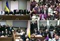 Заседание суда по расстрелам на Майдане. Видео
