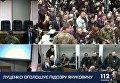 Луценко зачитал подозрение Януковичу в госизмене. Видео