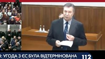 Янукович о событиях на Майдане, Донбассе и в Крыму: виноваты радикалы. Видео