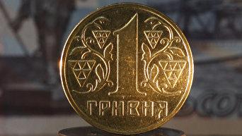 Монеты Украины - 1 гривна