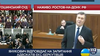 Янукович готов встретиться с Яценюком, Кличко и Тягнибоком. Видео