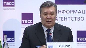 Пресс-конференция в Ростове-на-Дону. Видео
