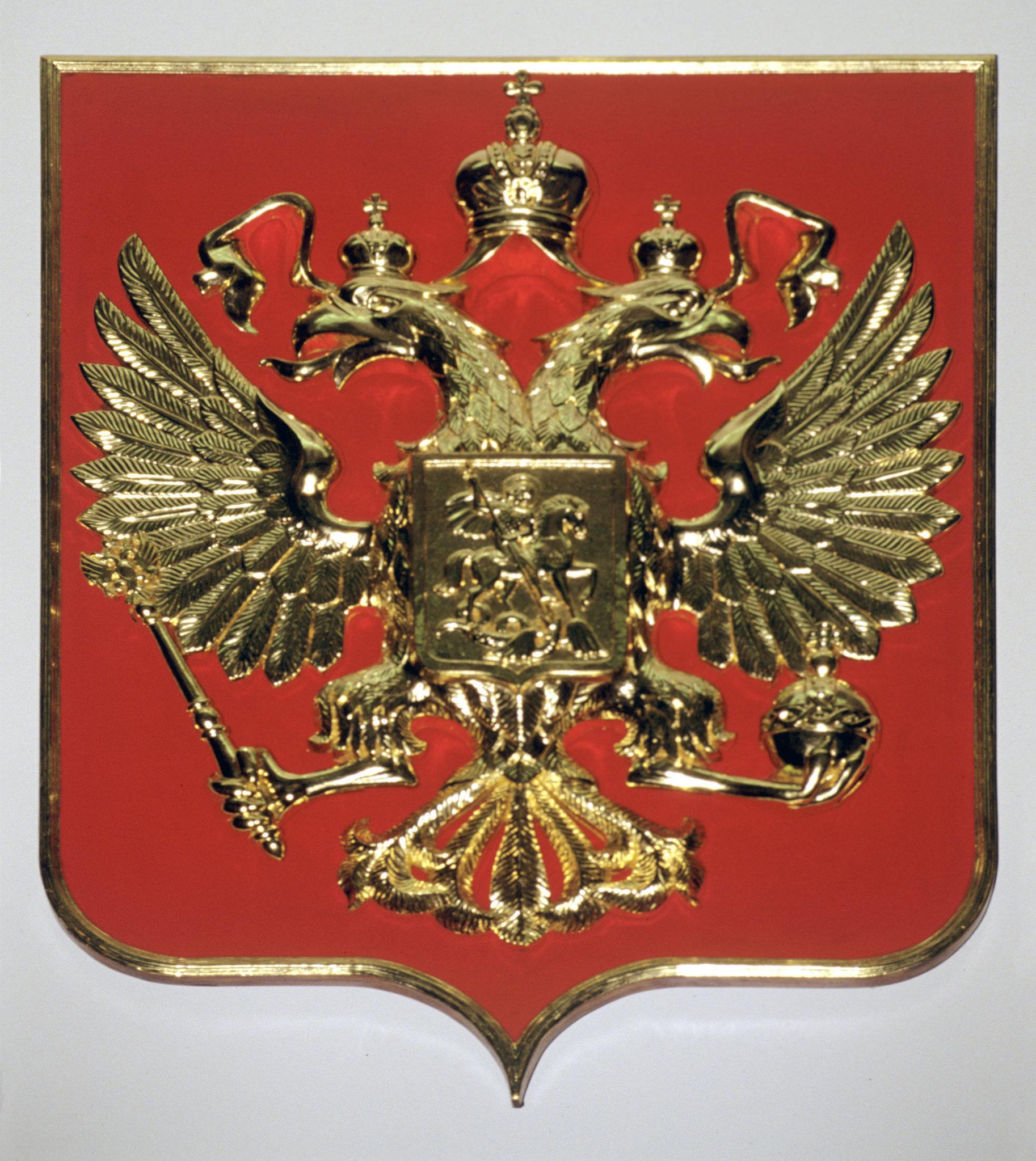 Изображение герба россии картинки