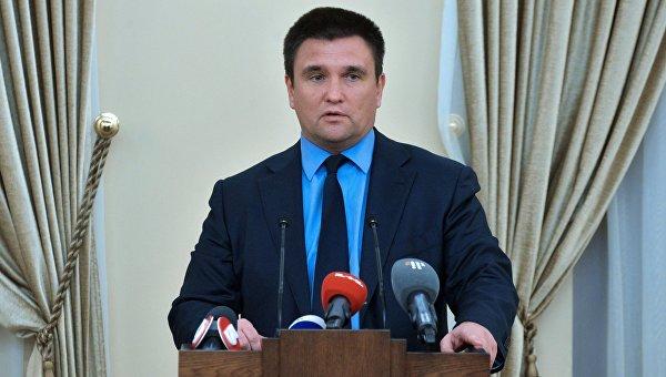 Встреча глав МИД нормандской четверки в Минске. Павел Климкин