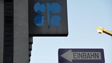 Нефть: сделку по добыче продлили, но сюрпризов для рынка не было