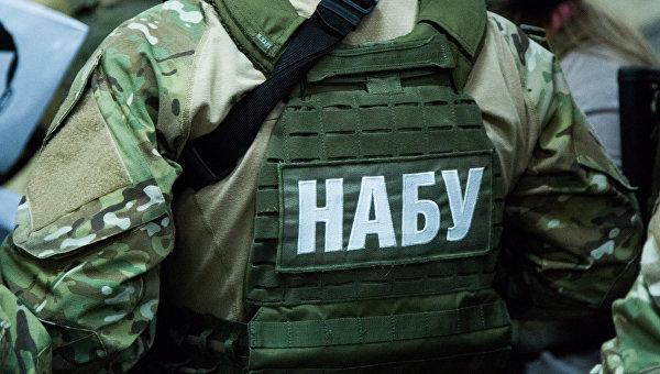 Сотрудники Национального антикоррупционного бюро Украины (НАБУ)
