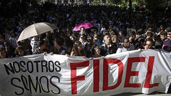 Прощание с Фиделем Кастро