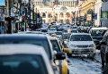 Автомобили в Киеве