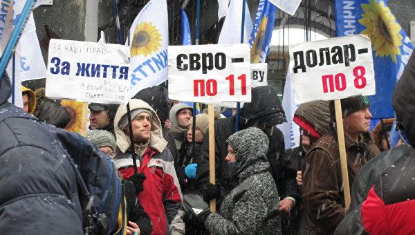 Протест под зданием НБУ 1 декабря 2016 года