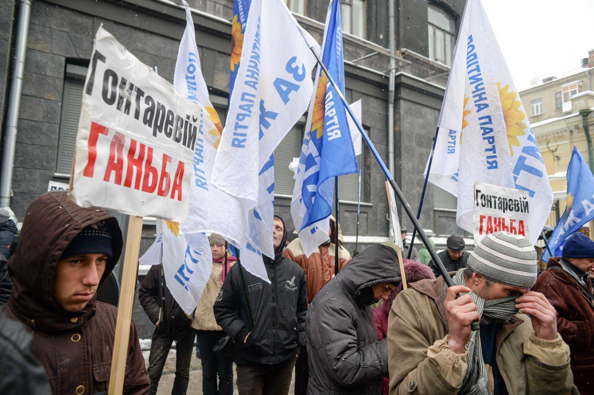 Вцентр украинской столицы стянули около 5 тыс служащих милиции иНацгвардии