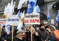 Митинг за отставку главы Нацбанка Валерии Гонтаревой 1 декабря