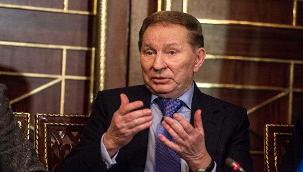 ВТрехсторонней контактной группе неисключили выход Кучмы изпереговоров