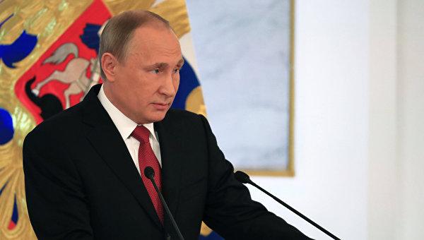 ПрезидентРФ: «Наши усилия ориентированы наподдержку обычных ценностей»