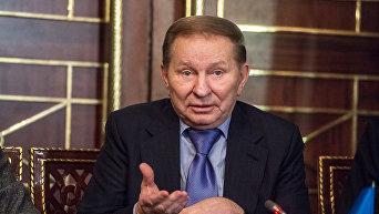 Леонид Кучма. Первый Балтийско-Черноморский форум