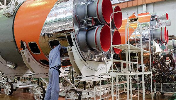 Ракетно-космический центр Прогресс