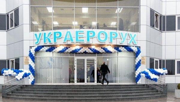 «Украэрорух» предложил «Белавиа» взыскать сСБУ компенсацию заразворот самолета
