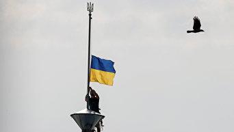 Установка флага Украины