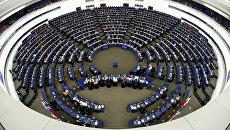 Зал заседаний Европарламента