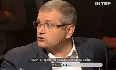 Скандал в телеэфире из-за слов Вилкула о перевороте. Видео