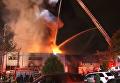 В клубе США произошел пожар