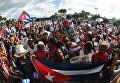 Траурный митинг в память о Фиделе Кастро в Сантьяго-де-Куба