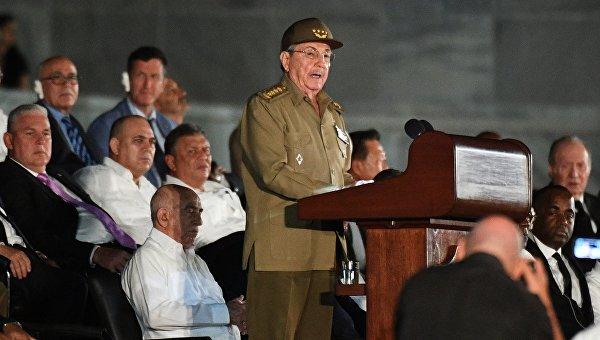 Председатель Государственного Совета Кубы Рауль Кастро