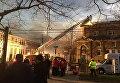 В Кембридже произошел крупный пожар
