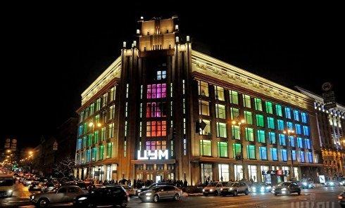 Открытие обновленного ЦУМа в Киеве