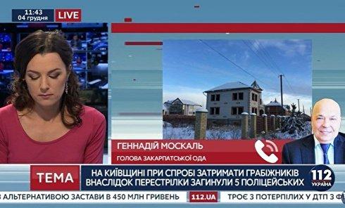 Геннадий Москаль о спецоперации в Княжичах