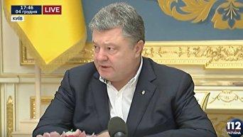Порошенко призвал не использовать трагедию в Княжичах для дестабилизации ситуации