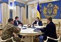 Оперативное совещании с представителями силовых ведомств у президента Петра Порошенко