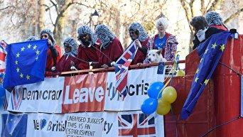 Митинг у Верховного суда Великобритании против выхода Британии из ЕС