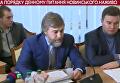 Перепалка Юрия Луценко и Вадима Новинского в Раде