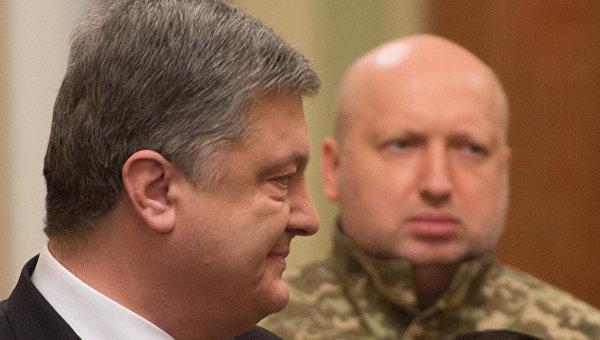 Президент Петр Порошенко и Александр Турчинов