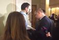 Лещенко сбежал от представителя НАПК в Раде. Видео