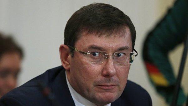Луценко анонсировал представление наснятие неприкосновенности сеще одного народного депутата