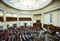 Заседание Верховной Рады 6 декабря