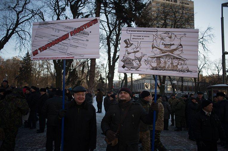 Митинг против тарифов за услуги ЖКХ под зданием Верховной Рады