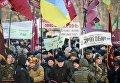 Митинг афганцев под Радой