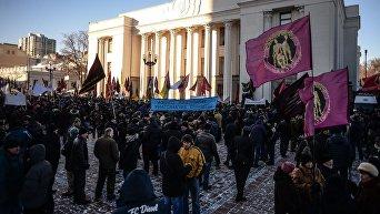 Акции протеста под Верховной Радой