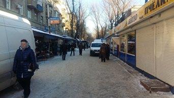 Рынок на улице Инженерной в Днепре