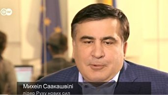 Интервью Михаила Саакашвили. Видео