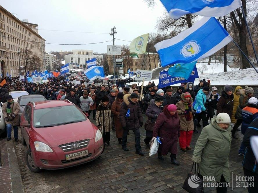 ВКиеве началась акция профсоюзов против социальной политики Кабмина