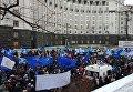 Шествие, организованное Федерацией профсоюзов Украины 8 декабря 2016 года